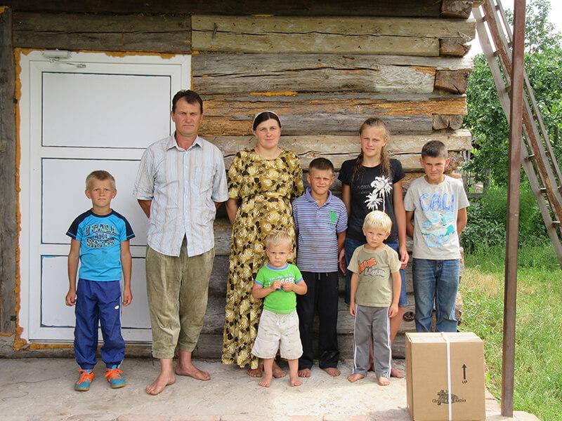 Adopt-A-Family - Ukraine