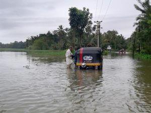 Catastrophic Flooding