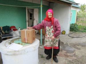 the elderly, Christian Aid Ministries