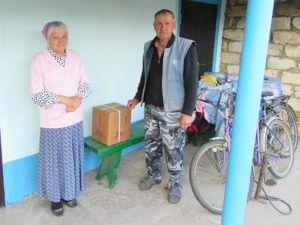 useful aid, Christian Aid Ministries
